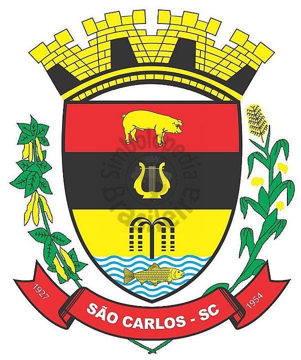 Logo da Fundação Cultural de São Carlos