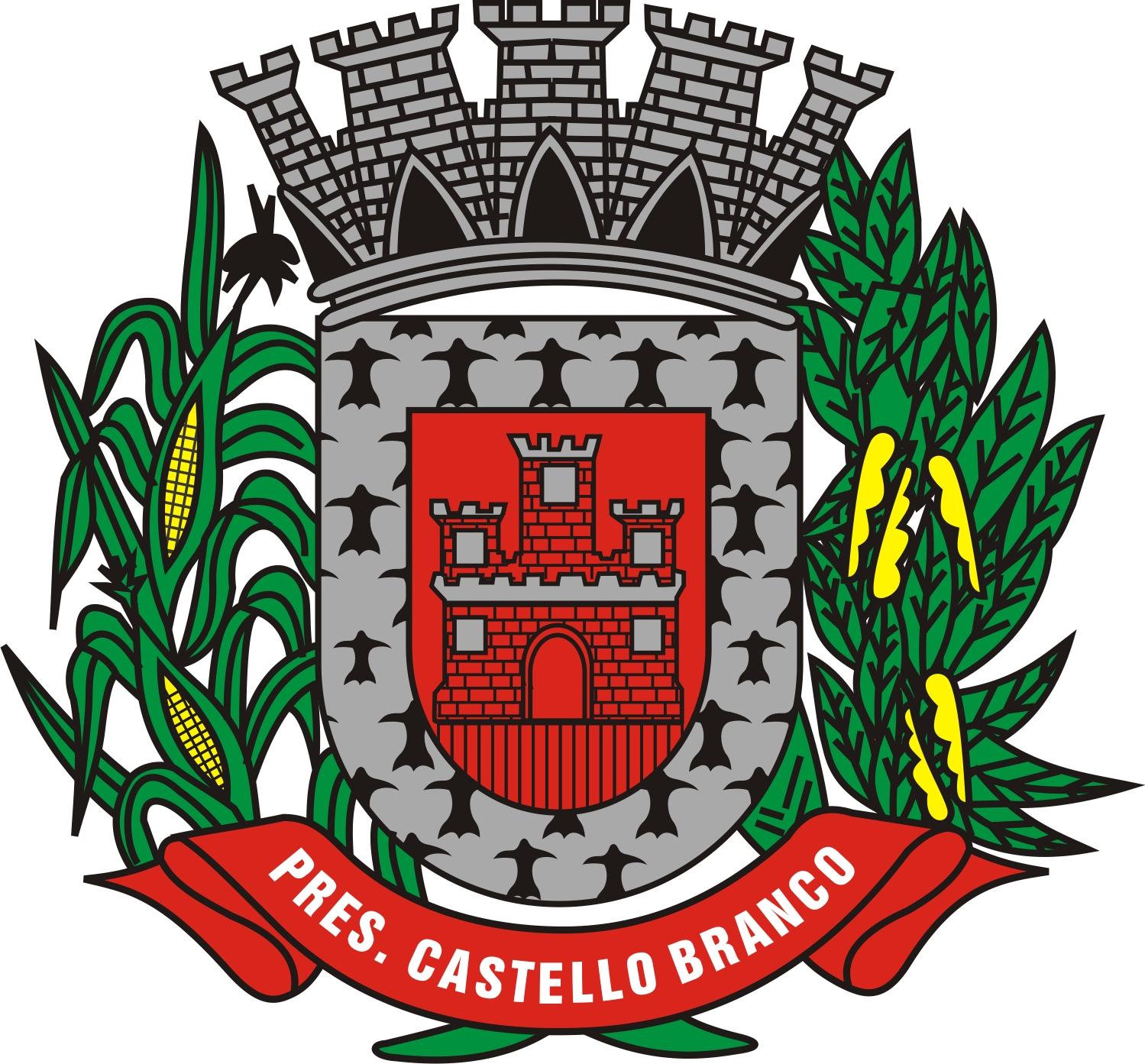 Logo da entidade Município de Presidente Castello Branco
