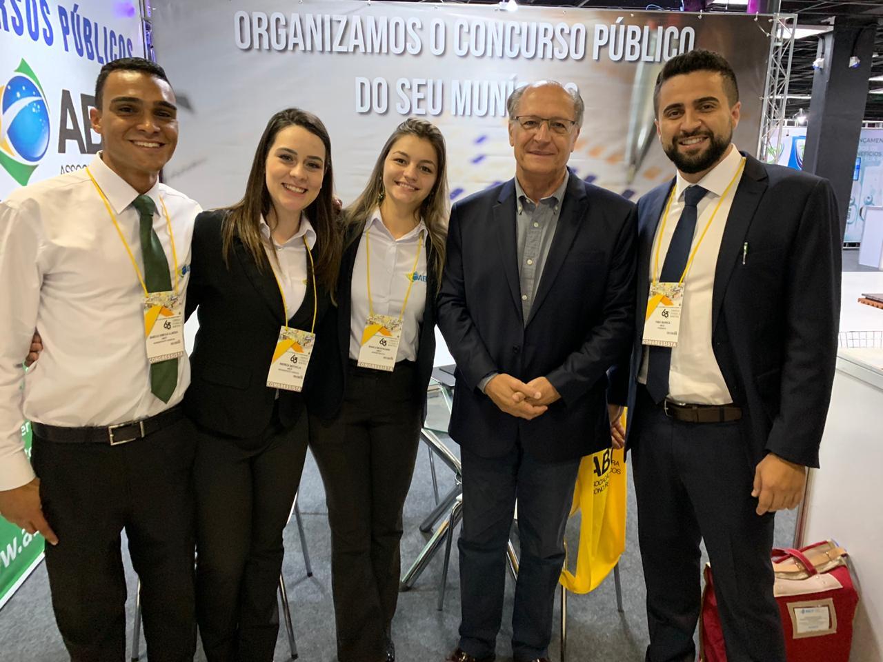 EVENTO - 63º CONGRESSO ESTADUAL DE MUNICÍPIOS DE SÃO PAULO